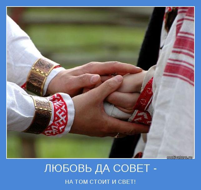 Любовь (644x609, 44Kb)
