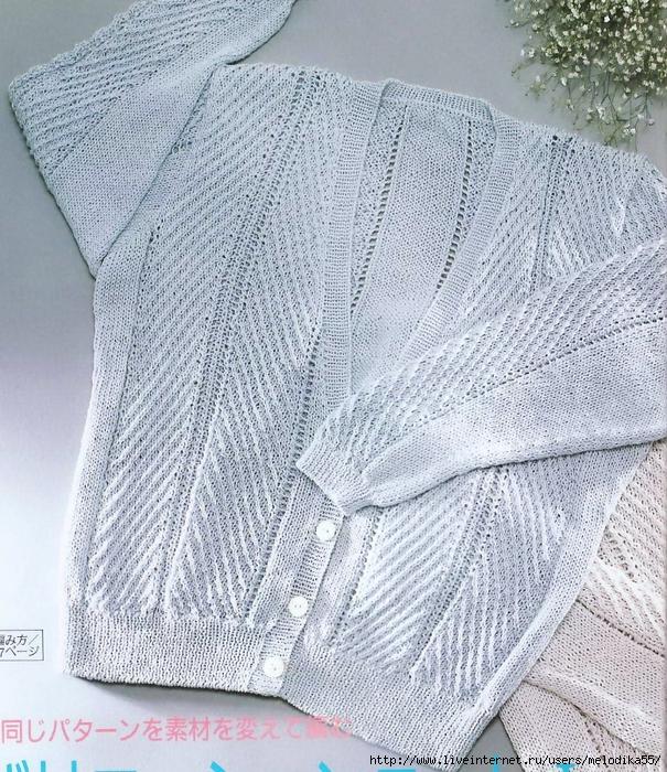 Woman's Handknit 298 (605x700, 466Kb)
