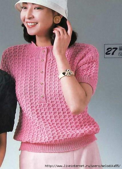 Woman's Handknit 50 (427x591, 170Kb)