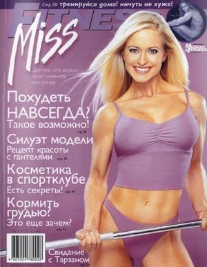 4612097_Miss_Fitness_1 (300x387, 24Kb)