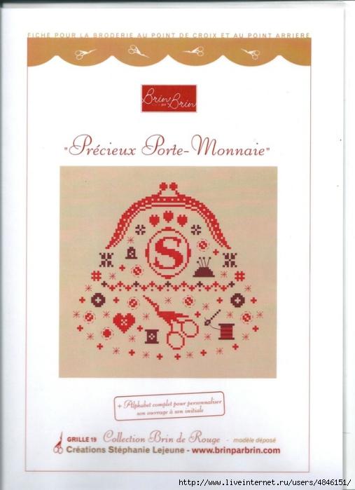 Précieux Porte - Monnaie (1) (507x700, 188Kb)