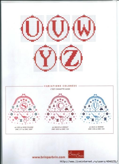Précieux Porte - Monnaie (4) (507x700, 204Kb)