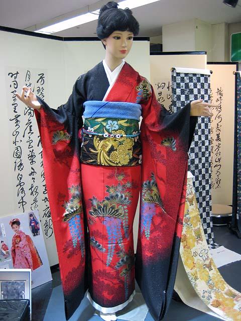 кимоно (480x640, 112Kb)