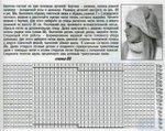 Превью 1f0ee6a5e503a (640x508, 107Kb)