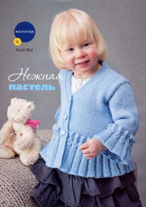 2012.02 Модели для детей_10 (493x700, 67Kb)