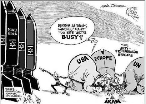 Ядерный Израиль (467x334, 44Kb)