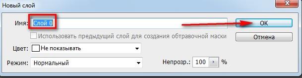 2012-06-19_115619 (609x157, 26Kb)