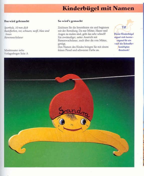 Tierische Laubsaegearbeiten_Seite 25 (574x700, 214Kb)