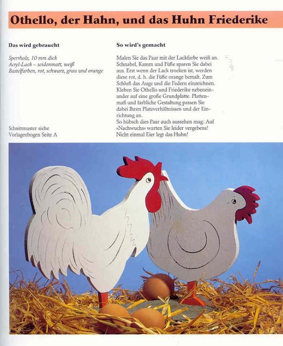 Tierische Laubsaegearbeiten_Seite 41 (571x700, 251Kb)