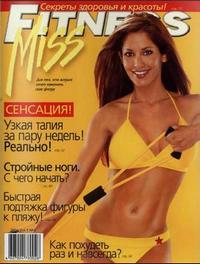 4612097_Miss_Fitness_22004 (200x264, 13Kb)
