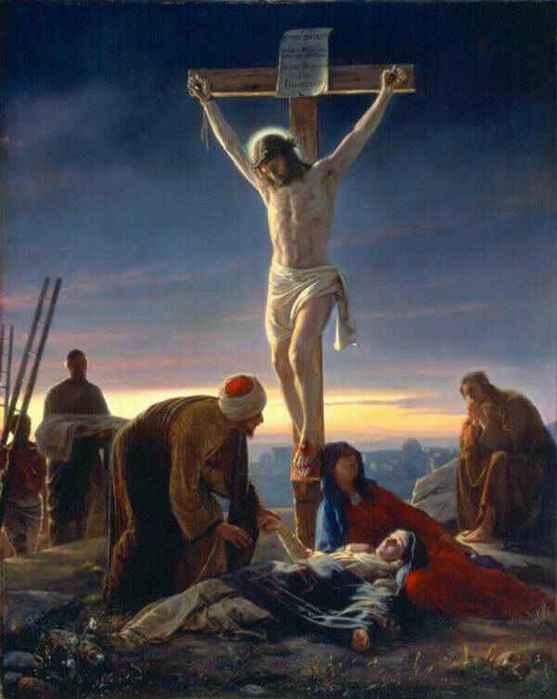 Распятие Христа. Вышивка