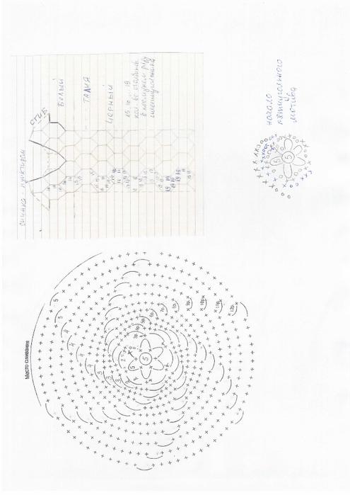 fa7f666250dc (495x700, 194Kb)