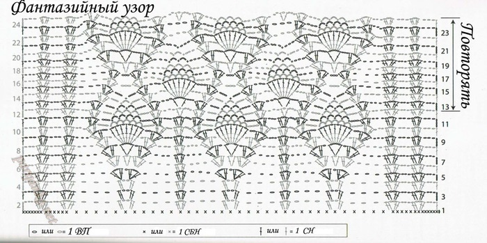 606 из 2012-13, схема (700x349, 116Kb)