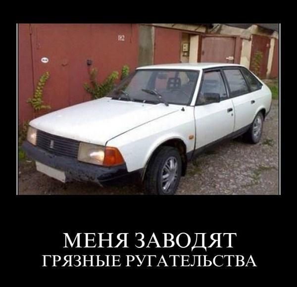 1340175692_0-38 (600x580, 58Kb)