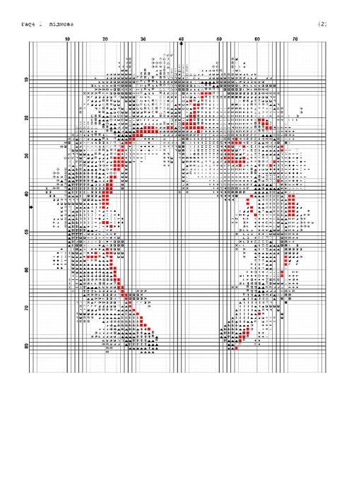 подкова сх (494x700, 185Kb)