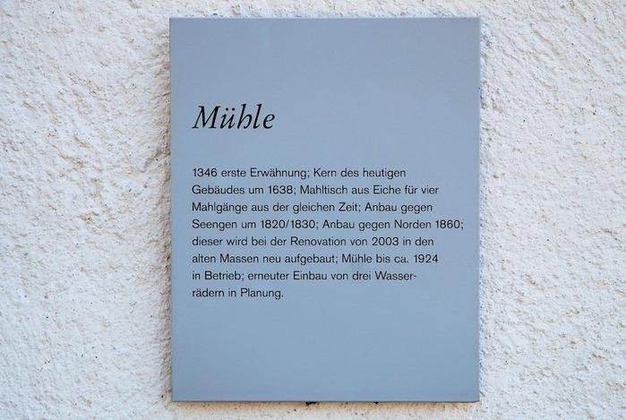 Замок Хальвиль (Schloss Hallwyl) 79477