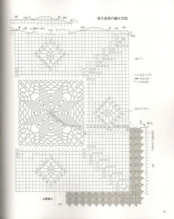 43 (555x700, 326Kb)