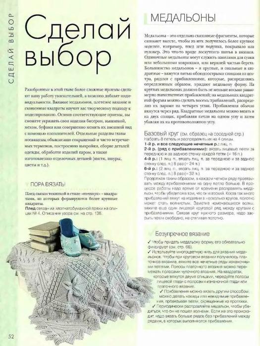 moo.bmp (525x700, 155Kb)