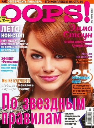 Журнал OOPS (zhurnal OOPS) фан-сайт и клуб по