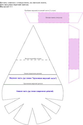 Vikr2 (324x486, 28Kb)