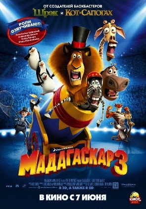 Madagascar-3-Europe_s-Most-Wanted (295x420, 82Kb)