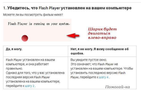 Посоветуйте Какой Браузер Установить Flash Player Установить На Андроид 4 2 Июня 2013 Года
