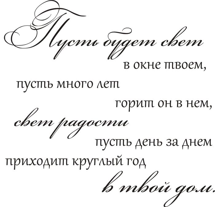 Красивая надпись поздравление на день рождения 119
