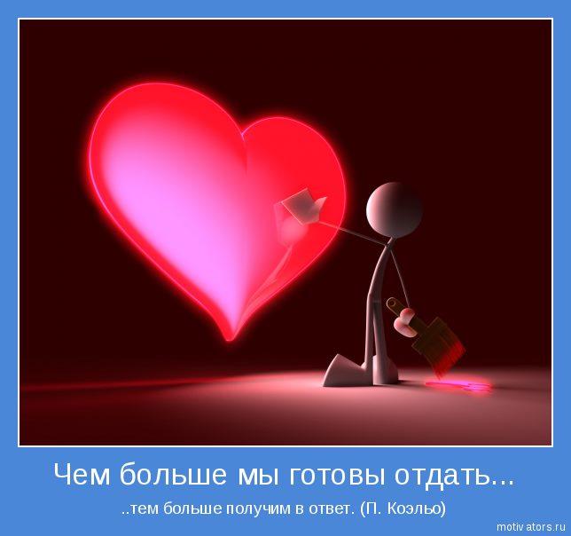 564368_303404439749842_1456107605_n[1] (644x604, 31Kb)
