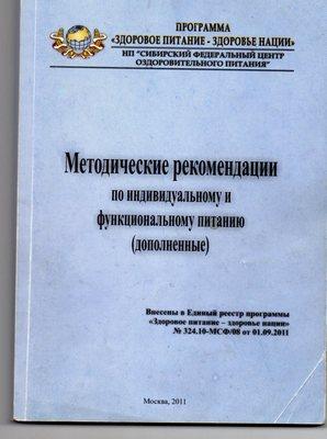 img002 ЭТО ФОТО (298x400, 32Kb)