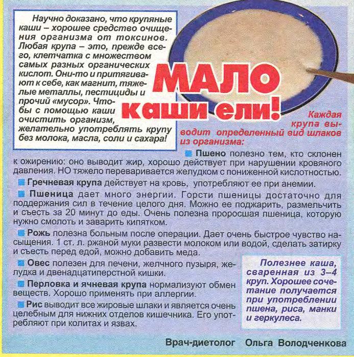 1000 советов 2006'01 (98)1 (693x700, 210Kb)