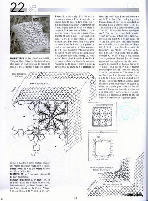 a30b0c6a856b-01 (516x700, 349Kb)