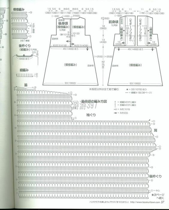 tunika (564x700, 138Kb)
