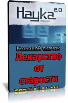 1339128605_lekarstvo (233x350, 98Kb)