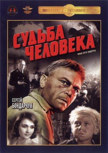 sudba_cheloveka (355x500, 42Kb)