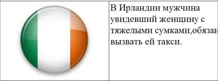 zakon_11 (700x263, 20Kb)