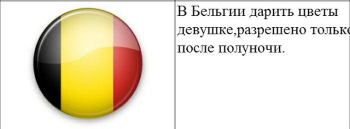 zakon_13 (700x259, 17Kb)