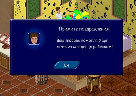 Sims 2012-03-24 10-33-14-57 (450x318, 210Kb)