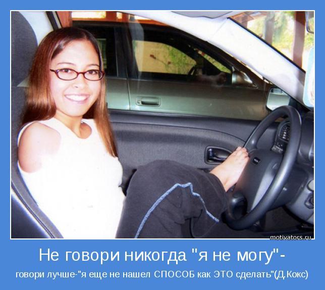 motivator-36384 (644x574, 51Kb)