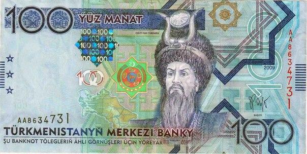 4587378_manat_2 (604x304, 72Kb)