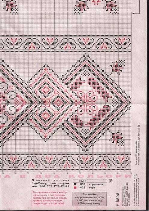 0_7b3a8_5d497131_XL (496x700, 187Kb)