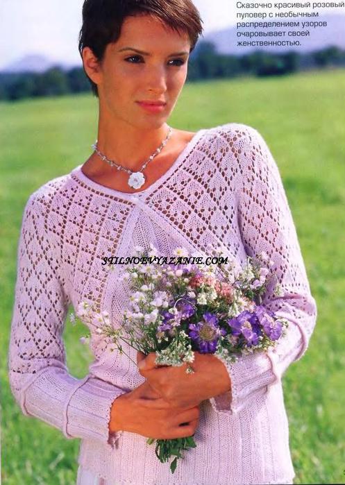 rozovy-pulover-foto (497x700, 329Kb)