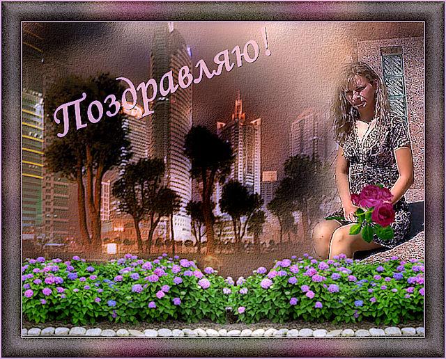 88609702_Izobrazhenie1 (640x516, 156Kb)