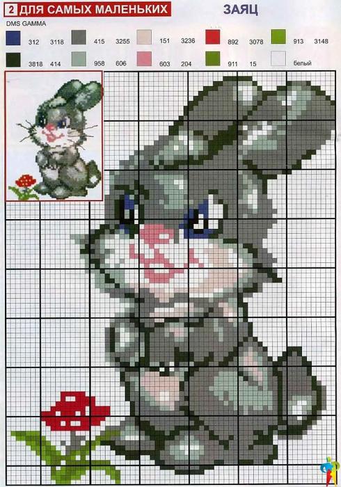 Заяц. Вышивка крестиком