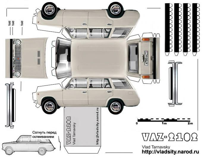 Авто из бумаги ВАЗ белого