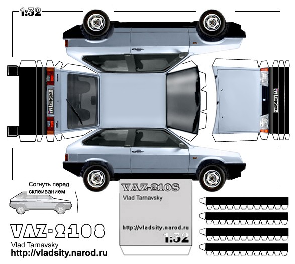 машинку VAZ-2108 из бумаги