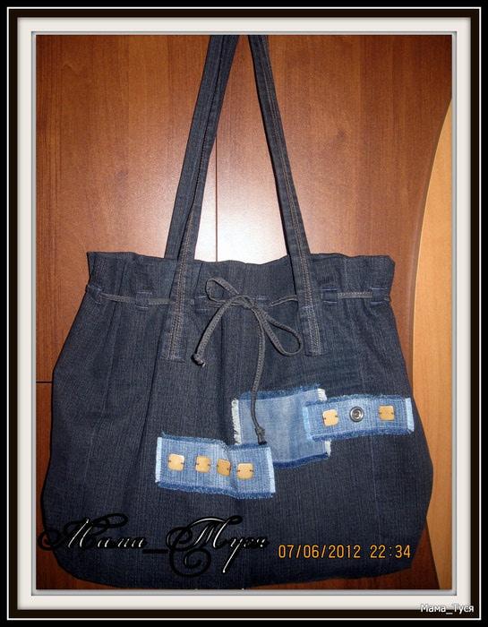 Сшить сумку из старых джинсов для обуви 3