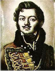 Денис Давыдов (192x248, 43Kb)