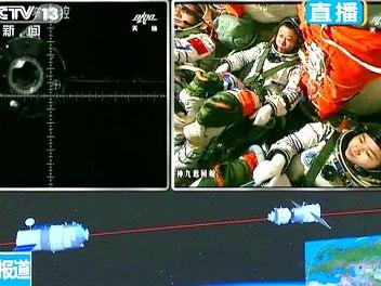Китайцы пристыковались в ручном режиме (352x264, 31Kb)