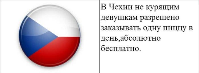 strannye_zakony_20_foto_6 (700x257, 24Kb)