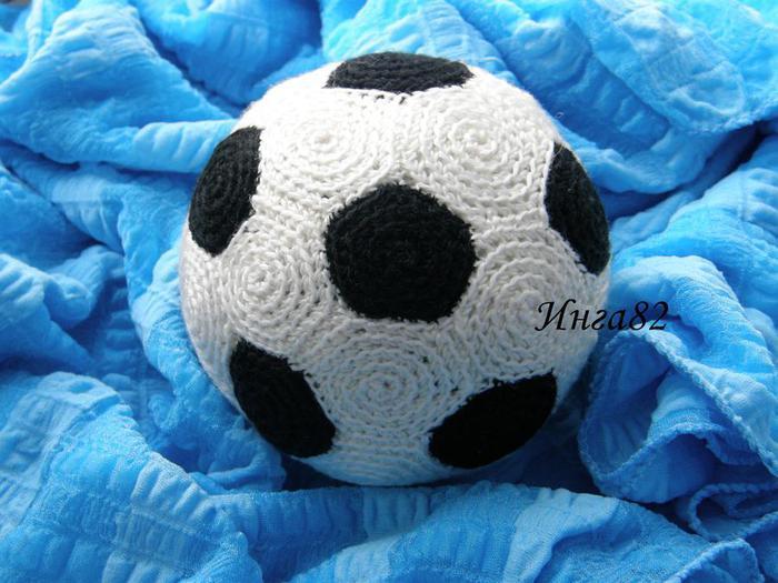 Вот такой футбольный мяч